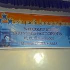 Forum Umanista Asiatico Bombay4