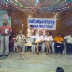 humanist forum sathankulam