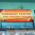 Centro Umanista di Vira Pandian Patnam