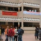 Forum Dakar